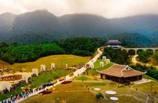 Bac Giang cherche à éveiller ses potentiels touristiques