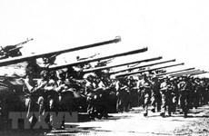 La campagne historique Hô Chi Minh en avril 1975 - une bataille stratégique