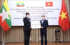 ASEAN 2020: le Vietnam offre une aide financière au Myanmar pour lutter contre le COVID-19