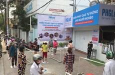 """Le premier """"ATM riz"""" pour les personnes à faible revenu à Hanoï"""
