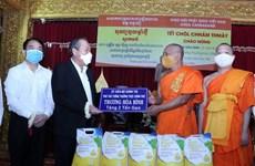 Chol Chnam Thmay: le vice-PM Truong Hoa Binh adresse des voeux aux Khmers à HCM-Ville