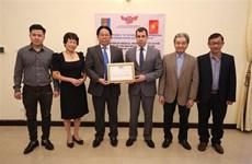 Le Vietnam offre 10 000 masques médicaux au peuple azerbaïdjanais