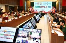 Exercice en ligne des forces de médecine militaire de l'ASEAN sur la réponse au COVID-19