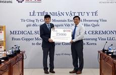Coronavirus : Don à la diaspora vietnamienne en République de Corée