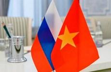 Messages de félicitations pour la Fête nationale de la Russie