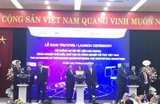Inauguration du système de base de données sur les industries auxiliaires au Vietnam