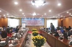 Des experts internationaux aident la formation à la gestion durable de la dette au Vietnam