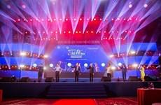 La Journée du tourisme de Ho Chi Minh-Ville prévue en mi-juillet