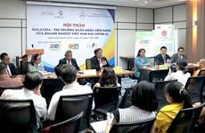 Les entreprises vietnamiennes veulent vendre plus vers la Malaisie