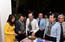 Ouverture de la Journée du tourisme de Ho Chi Minh-Ville 2020