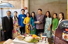 La présentation de la cuisine des pays membres de l'ASEAN à Bangkok