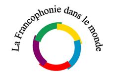 Le Festival du film francophone 2020 prévu fin septembre