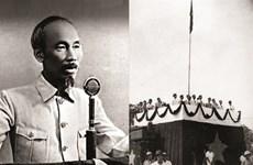 Hô Chi Minh, l'âme de la lutte pour l'indépendance nationale