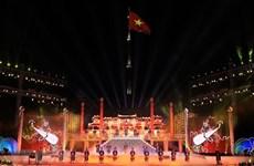Festival de Hue 2020: honorer les valeurs culturelles traditionnelles et contemporaines