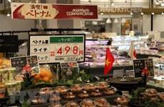 Des produits vietnamiens présentés dans les supermarchés AEON au Japon