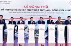 Automobile : construction d'un complexe de l'industrie auxiliaire à Quang Ninh
