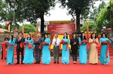 Activités en l'honneur du 1010e anniversaire de Thang Long-Hanoï