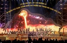 Le festival culturel et touristique de Muong Lo reçoit un prix américain prestigieux