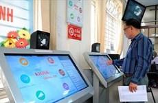 Ho Chi Minh-Ville améliore la qualité et l'efficacité de ses services administratifs