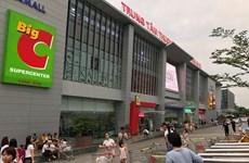 Un groupe thaïlandais investit à la construction d'un centre commercial à Binh Duong