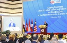 Le 37e Sommet de l'ASEAN et des réunions connexes
