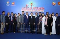 Les jeunes entrepreneurs de l'ASEAN devraient voir au-delà des frontières