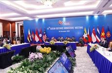 L'ADMM-14 vise à renforcer la coopération régionale, selon la Thaïlande
