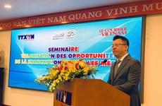 Une bonne position au sein de l'OIF apporte de nombreuses opportunités au Vietnam