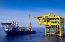 Le PVEP remplit l'objectif d'exploitation de 2,2 millions de tonnes de pétrole en 2020
