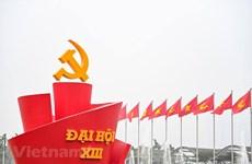 Le 13e Congrès national du Parti : Message de félicitations du Parti du Travail de Corée