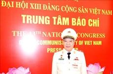 13e Congrès national du Parti: Renforcer la lutte contre des points de vue erronés et hostiles
