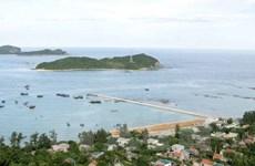 Quang Ninh vise 10 millions de touristes en 2021