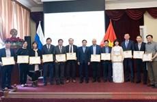 COVID-19 : la communauté vietnamienne en Russie s'unit pour surmonter les difficultés
