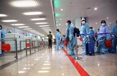 Mise en quarantaine stricte des citoyens vietnamiens revenant à Da Nang depuis l'étranger