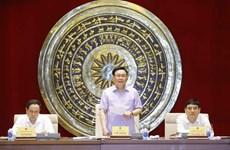 Le président de l'AN appelle à valoriser le rôle de la Commission de la culture