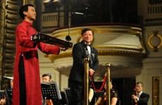 Ouverture du 3e Festival international de la nouvelle musique Asie-Europe