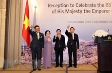 Célébration du 85e anniversaire de l'empereur Akihito à Ho Chi Minh-Ville