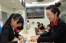 Sacombank contribue au développement socio-économique du Laos