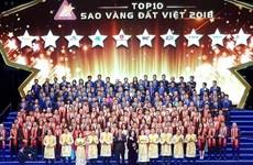 """""""Étoile d'or du Vietnam 2018"""" : 200 entreprises à l'honneur"""