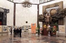 Exposition sur l'amitié Vietnam-République populaire démocratique de Corée