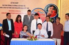 Thua Thien-Huê : une aide américaine pour l'amélioration de la situation des handicapés