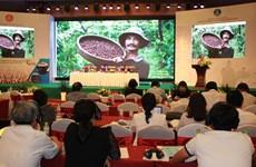 Colloque sur le développement du café de spécialité du Vietnam