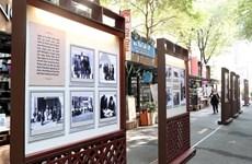Exposition sur la première visite d'une délégation parlementaire vietnamienne en France