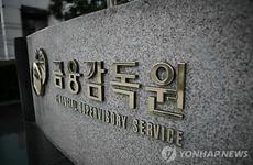 La R. de Corée veut renforcer sa coopération financière avec l'Indonésie et le Vietnam