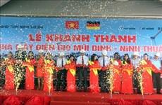 Ninh Thuan : inauguration de la centrale éolienne de Mui Dinh