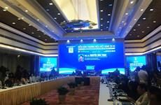 Valorisation des atouts du label national du Vietnam