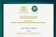 PVFCCo figure parmi les 50 sociétés les mieux cotées en bourse au Vietnam