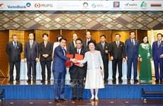 De grands groupes japonais s'engagent à investir près de 4 milliards de dollars à Hanoï