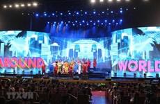 Le Festival de musique ASEAN-Japon 2019 à Hanoï