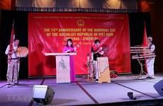 La Fête nationale du Vietnam célébrée en Hongrie et au Canada